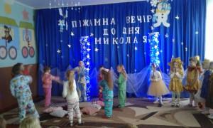 піжамна вечірка (4)
