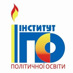 ipo іпо логотип