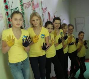 Україна - це ми (1)