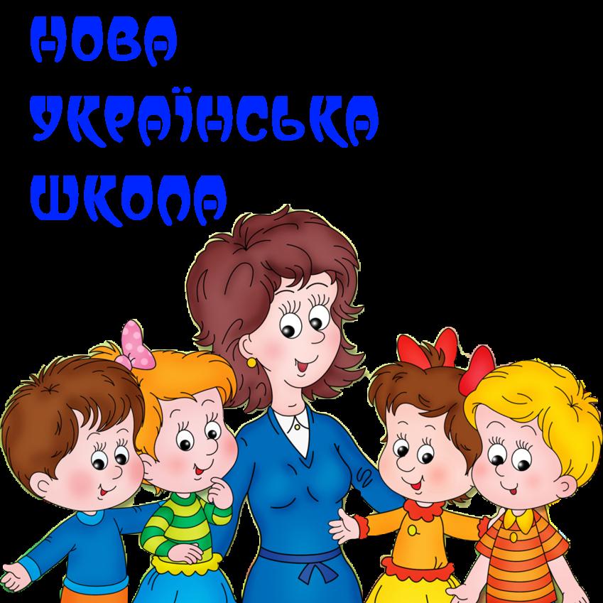 """Вишнівецька школа гостинно відчинила двері для вихованців  групи """" Соняшники"""" дитсадка """" Малятко"""""""