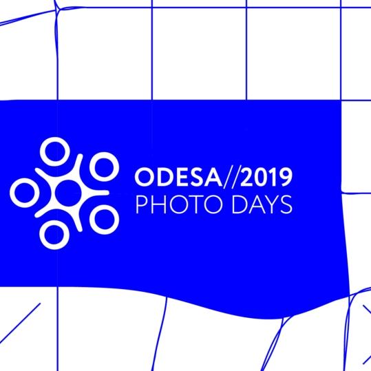 Міжнародний фестиваль Odesa Photo Days проводить конкурс для молодих фотографів /до 01.03.2019/