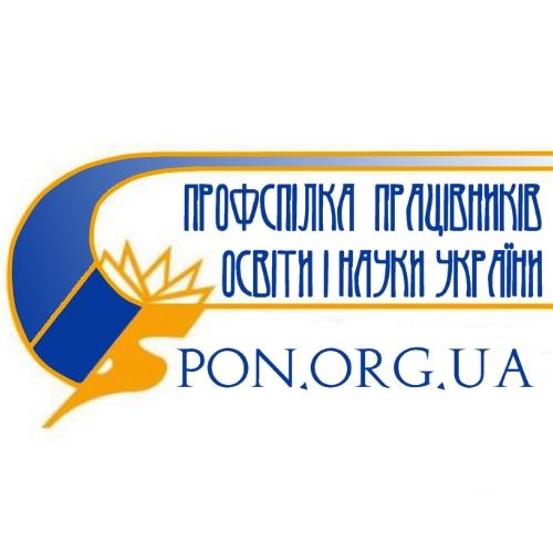 Про нас пишуть: День обласної організації у Вишнівецькій ОТГ