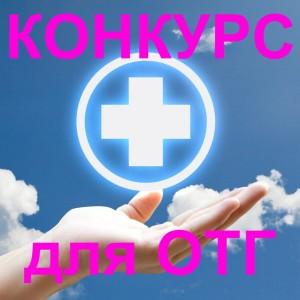 1474725812_healthbg2