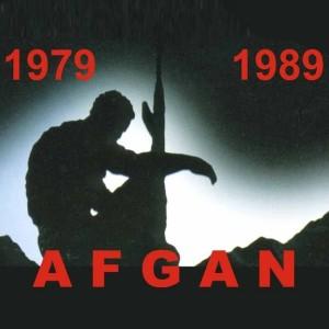 афган лог