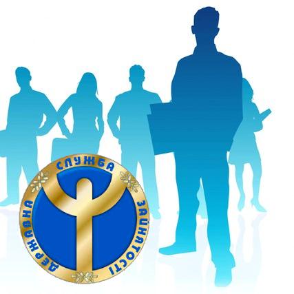 Центр зайнятості інформує: Можливість одноразово отримати ваучер для підтримання конкурентоспроможності на ринку праці