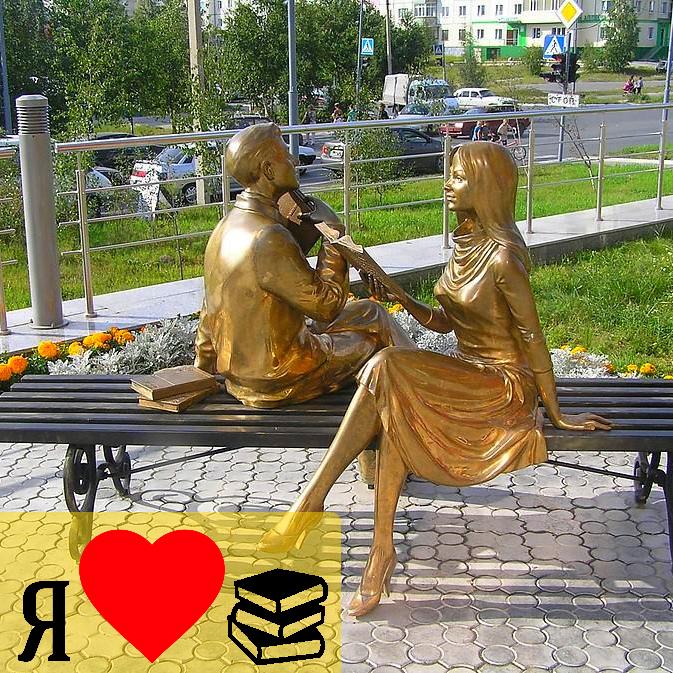 """Приємні подарунки від """"Маляток"""" – Вишнівецькій публічно-шкільній бібліотеці у День дарування книг"""