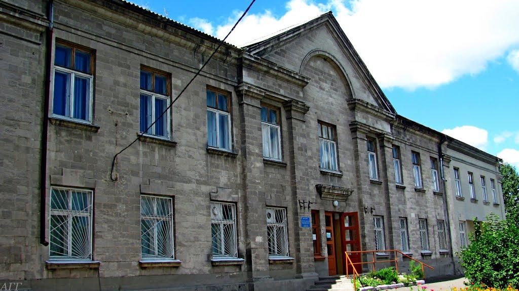 Вишнівецька амбулаторія поліклініка