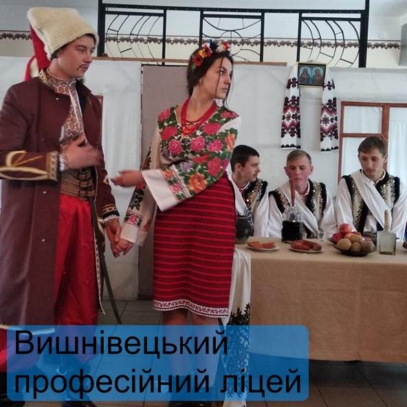 Творчо відзначили День народження Т. Г. Шевченка у Вишнівецькому професійному ліцеї