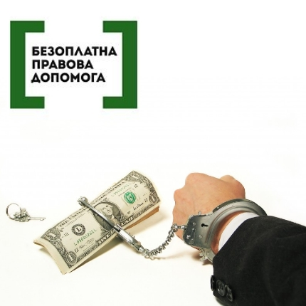 Пред'явлення кредитором спадкодавця вимог до спадкоємців