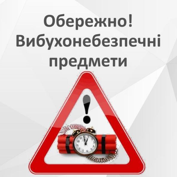 Інформують школярів про безпеку вогнеборці Вишнівецької громади
