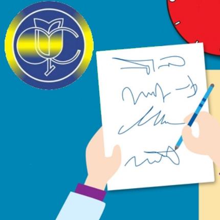 Оновлено договір про подання електронних документів до ФССУ