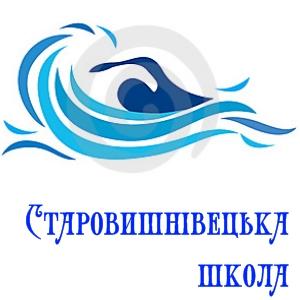 """Виховна година """"Уміння триматися на воді – запорука безпеки"""" для учнів 4-Б класу Старовишнівецької школи"""
