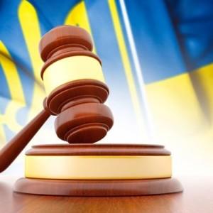 рішення суду лог