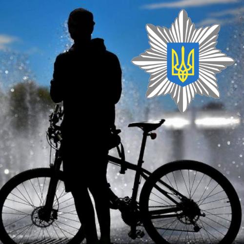 Безпека в дорозі – поради для велосипедистів /інфографіка/