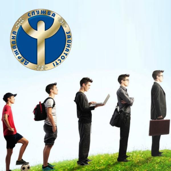 Профорієнтація молоді на Збаражчині – на сучасному рівні!