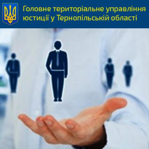 Консультує Міністр юстиції П. Петренко: На що потрібно звернути увагу під час працевлаштування