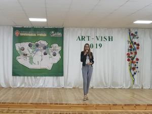 арт-виш 2019 ст в (2)