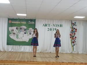 арт-виш 2019 ст в (3)