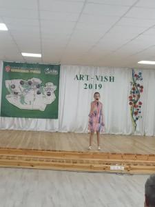 арт-виш 2019 ст в (5)