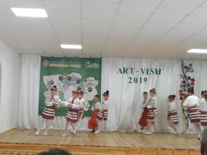 арт-виш 2019 ст в (8)