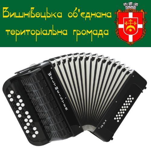 До Бодаківської ЗОШ завітали талановиті гості – учні Вишнівецької музичної школи
