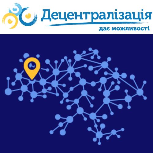 У Тернопільському ЦРМС обговорили моделі реалізації молодіжної політики в ОТГ