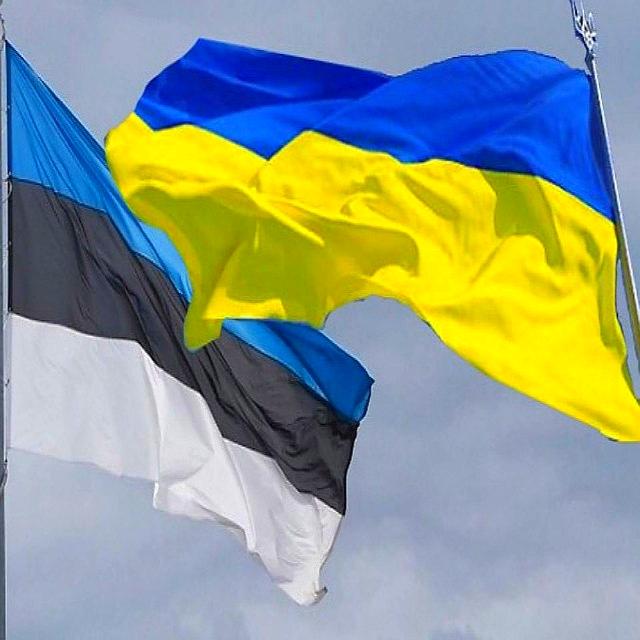 Вишнівецьку громаду відвідала делегація освітян з Естонії