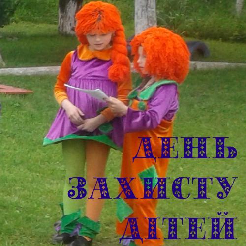"""День захисту дітей у Старовишнівецькому ЗДО """"Ластівка"""""""