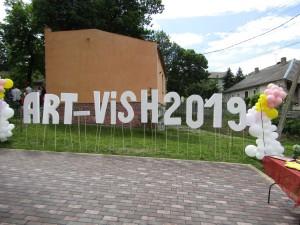 аРТ-ВИШ 2019 (56)
