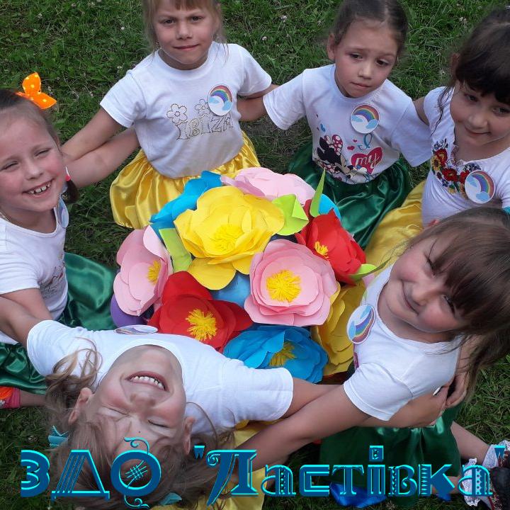 """Літній оздоровчий період у ЗДО """"Ластівка"""""""
