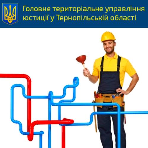 #ЧеснаПлатіжка: у скільки обходитимуться українцям теплопостачання та гаряча вода в наступному опалювальному сезоні