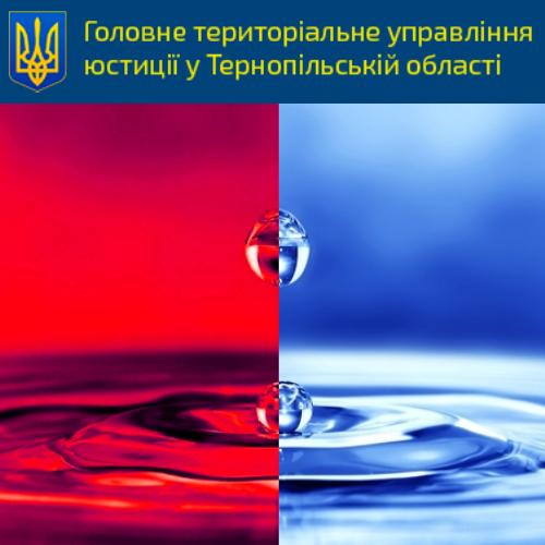 #ЧеснаПлатіжка: громадяни можуть самостійно вирахувати, скільки повинні платити за тепло та гарячу воду