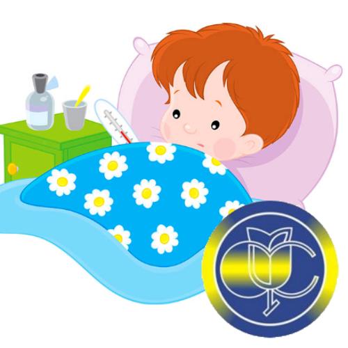 Допомога по догляду за хворою дитиною фінансується Фондом з першого дня