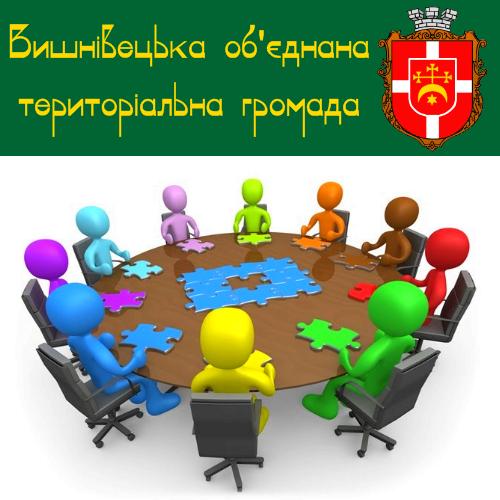 Вибори президента учнівського самоврядування у Старовишнівецькій школі