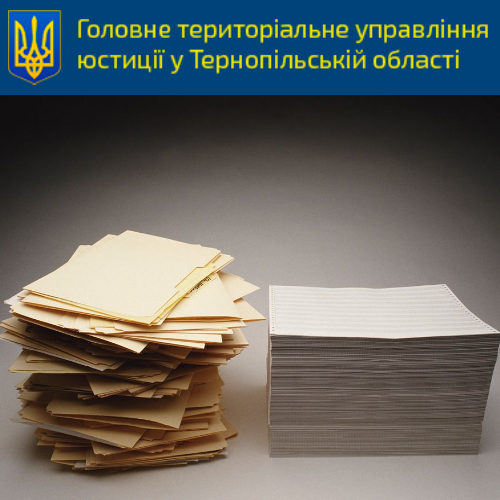 Порядок оскарження рішень, дій або бездіяльності виконавців та посадових осіб органів державної виконавчої служби