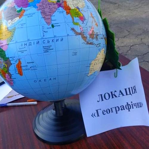 """Патріотичний квест """" Україна різноманітна"""" у Старовишнівецькій школі"""