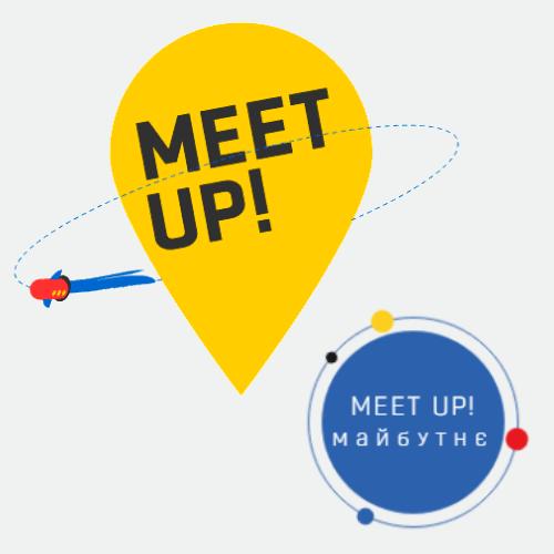Новий КОНКУРС: MEET UP! Стипендії майбутнього /01.02.2020/
