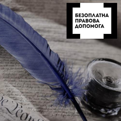 Вчинення посадовими особами органів місцевого самоврядування нотаріальних дій