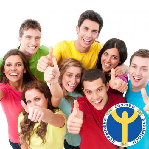 """Профінформаційний семінар """"Молодь на ринку праці"""" у Вишнівецькому ліцеї"""