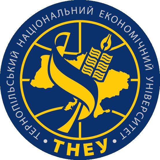 Інтелектуальний турнір «Natus vincere» у ТНЕУ /21.02.2020/