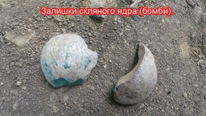 Розкопки у Вишнівецькому замку (8)