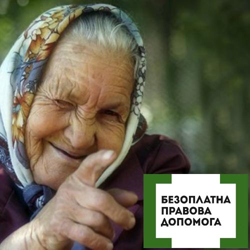 Поновлення виплати пенсії у разі припинення її надання