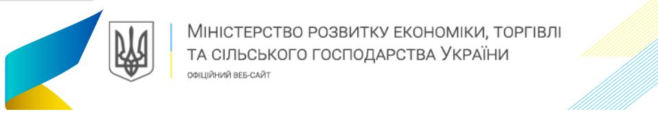 мін 1