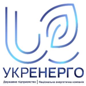 1200px-Ukrenergo_Logo_ukr укренерго лог