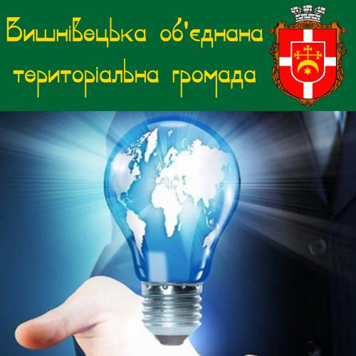 Відключення електроенергії 5 березня у Вишнівці