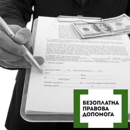 Що потрібно знати при оформлені боргової розписки