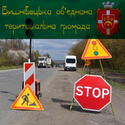 У нашій громаді триває ремонт доріг!