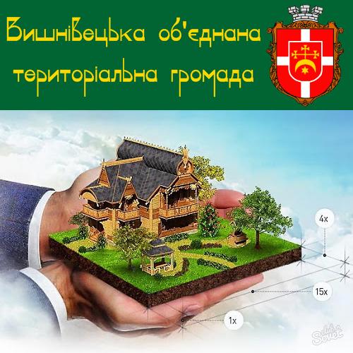 Проведення громадських слухань щодо розгляду технічної документації з нормативної грошової оцінки земель сіл Загороддя, Бутин, Бодаки з 18 червня до 10 липня 2020 року