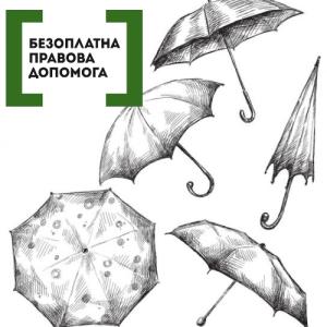 парасольки крем