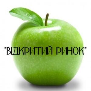 zelene-yabluko-viddushka лог